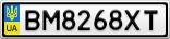 Номерной знак - BM8268XT
