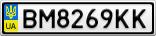 Номерной знак - BM8269KK