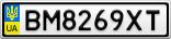 Номерной знак - BM8269XT