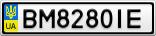 Номерной знак - BM8280IE