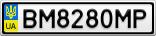 Номерной знак - BM8280MP