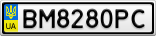 Номерной знак - BM8280PC