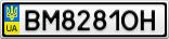 Номерной знак - BM8281OH
