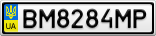 Номерной знак - BM8284MP