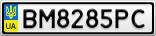 Номерной знак - BM8285PC