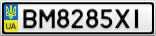 Номерной знак - BM8285XI