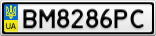 Номерной знак - BM8286PC