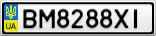 Номерной знак - BM8288XI