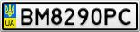 Номерной знак - BM8290PC