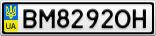 Номерной знак - BM8292OH