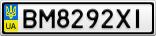 Номерной знак - BM8292XI
