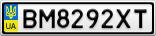 Номерной знак - BM8292XT