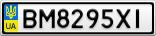 Номерной знак - BM8295XI