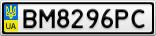 Номерной знак - BM8296PC