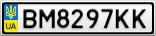 Номерной знак - BM8297KK