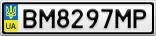 Номерной знак - BM8297MP
