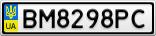Номерной знак - BM8298PC