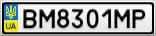Номерной знак - BM8301MP