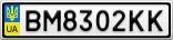 Номерной знак - BM8302KK