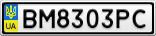 Номерной знак - BM8303PC
