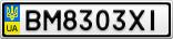 Номерной знак - BM8303XI