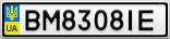 Номерной знак - BM8308IE