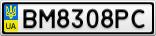 Номерной знак - BM8308PC