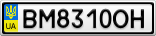 Номерной знак - BM8310OH