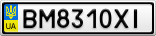 Номерной знак - BM8310XI