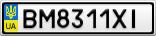 Номерной знак - BM8311XI