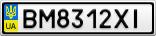 Номерной знак - BM8312XI