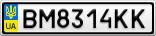 Номерной знак - BM8314KK