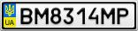 Номерной знак - BM8314MP
