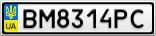 Номерной знак - BM8314PC