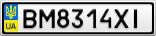 Номерной знак - BM8314XI