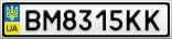 Номерной знак - BM8315KK