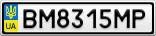 Номерной знак - BM8315MP