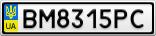 Номерной знак - BM8315PC