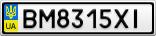 Номерной знак - BM8315XI