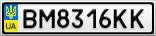 Номерной знак - BM8316KK