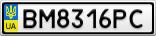 Номерной знак - BM8316PC
