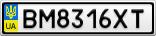 Номерной знак - BM8316XT