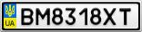 Номерной знак - BM8318XT