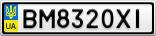 Номерной знак - BM8320XI