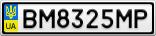 Номерной знак - BM8325MP