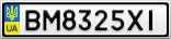 Номерной знак - BM8325XI