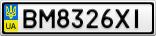Номерной знак - BM8326XI
