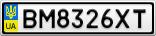 Номерной знак - BM8326XT