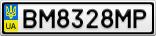 Номерной знак - BM8328MP