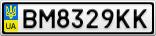 Номерной знак - BM8329KK